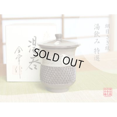 [Made in Japan] Amime Sagi bird (Small) Japanese green tea cup (wooden box)
