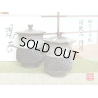 Amime Sagi bird (pair)Japanese green tea cup (wooden box)