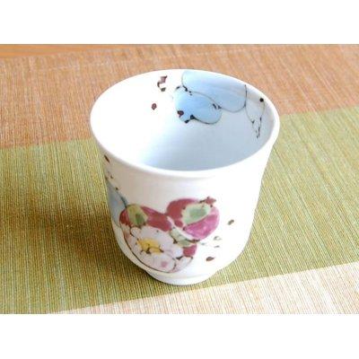 Photo3: Hana mubyo (Blue) Japanese green tea cup