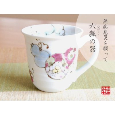 [Made in Japan] Hana mubyo (Blue) mug