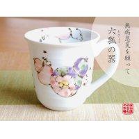 Hana mubyo (Red) mug