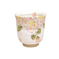 Hanano (Small) Japanese green tea cup