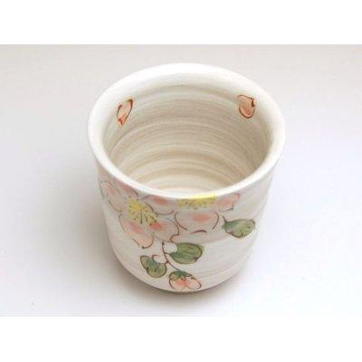 Photo2: Hanano (Small) Japanese green tea cup