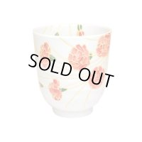 Puchi carnation Japanese green tea cup