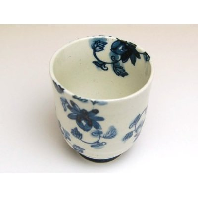 Photo3: Saika karakusa (Blue) Japanese green tea cup