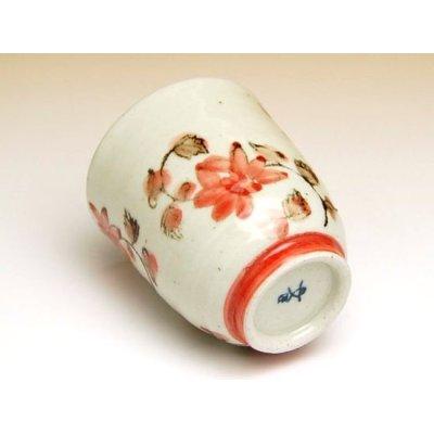 Photo2: Saika karakusa (Red) Japanese green tea cup