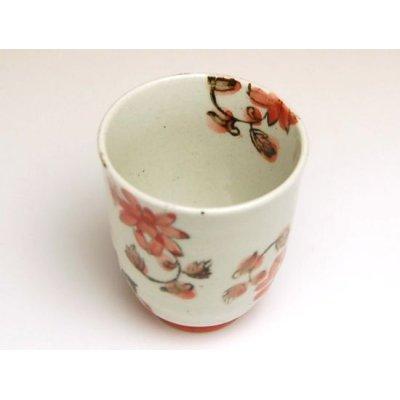 Photo3: Saika karakusa (Red) Japanese green tea cup