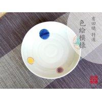 Hana maru-mon Medium plate (14.4cm)