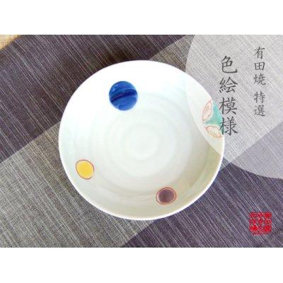 [Made in Japan] Hana maru-mon Medium plate