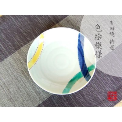 [Made in Japan] Dami tsunagi Medium plate