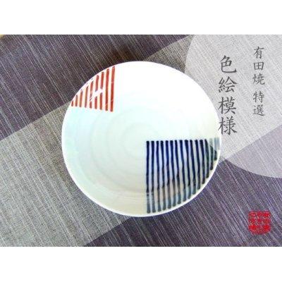[Made in Japan] Nishoku line Medium plate