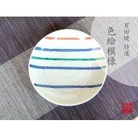 Symple line Medium plate (14.4cm)