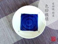 Kaku-mon Medium plate (14.4cm)