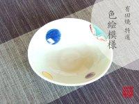 Hana maru-mon Small bowl (12.8cm)