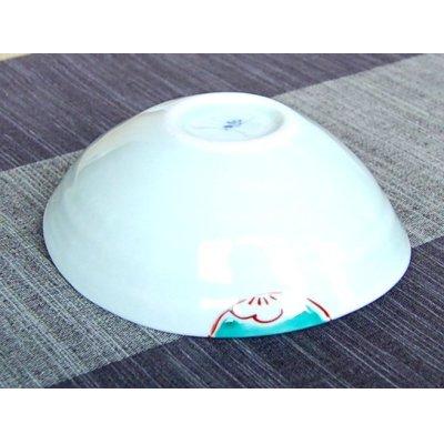 Photo3: Hana maru-mon Small bowl (12.8cm)