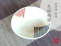 Nishoku line Small bowl (12.8cm)