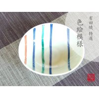 Symple line Small bowl (12.8cm)