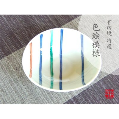 [Made in Japan] Symple line Small bowl