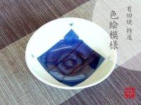 Kaku-mon Small bowl (12.8cm)