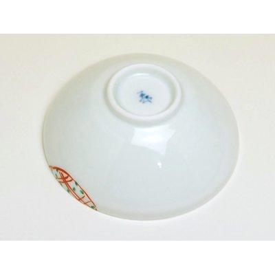 Photo4: Nishiki maru-mon Small bowl (8.2cm)