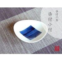 Kaku-mon Small bowl (8.8cm)