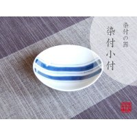 Chuou line Small bowl (8.8cm)