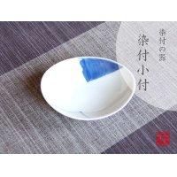 Taikaku dami Small bowl (8.8cm)