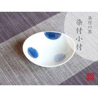 Nisai maru-mon Small bowl (8.8cm)