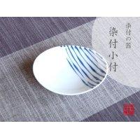 Tsurezure tokusa Small bowl (8.8cm)
