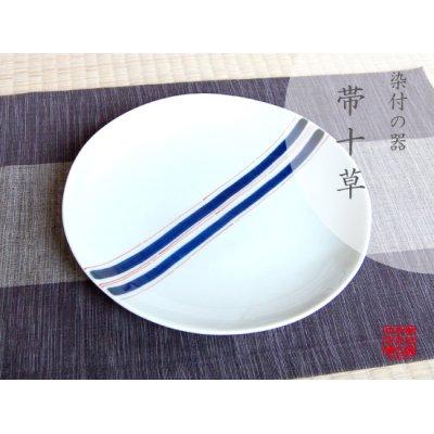 [Made in Japan] Obi tokusa Large plate