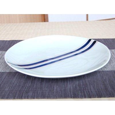 Photo2: Obi tokusa Large plate (24.5cm)