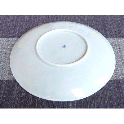 Photo3: Obi tokusa Large plate (24.5cm)