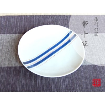 [Made in Japan] Obi tokusa Large plate