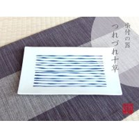 Tsurezure tokusa Large plate (23.7cm)