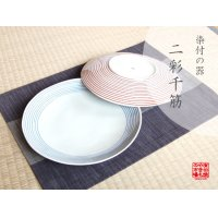 Nisai sensuji Large plate(one piece) (24.5cm)