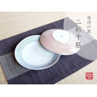 Nisai sensuji Large plate(one piece) (19.5cm)