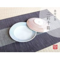 Nisai sensuji Medium plate (one piece of plate) (16cm)