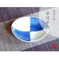 Ichimatsu Small bowl (11.6cm)