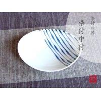 Tsurezure tokusa Small bowl (11.6cm)