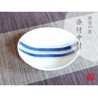Chuou line Small bowl (11.6cm)