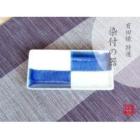 Ichimatsu Small rectangle plate (15.5cm)