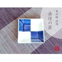 Ichimatsu Small square plate (8.9cm)
