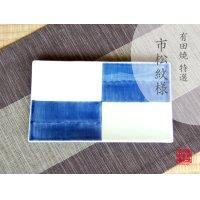 Ichimatsu Large plate (23.7cm)