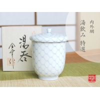 Naigai Ami (Blue) Japanese green tea cup (wooden box)