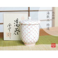 Naigai Ami (Red) Japanese green tea cup (wooden box)