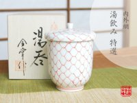 Naigai Ami (Red) Japanese green tea cup