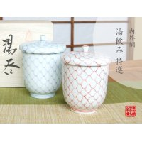 Naigai Ami (pair) Japanese green tea cup (wooden box)