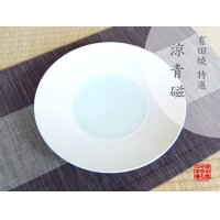 Ryou seiji Large plate (25cm)