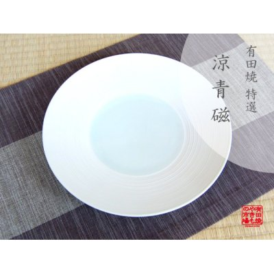 [Made in Japan] Ryou seiji Large plate
