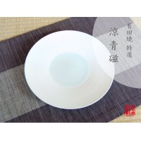 Ryou seiji Large plate (22.5cm)